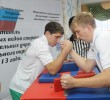 http://old.sportunros.ru/content/pages/145/images/p189qfoj7c1jss1a881vfbu7l2ioh.jpg
