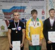 http://old.sportunros.ru/content/pages/145/images/p189qfsderv5q1tbfpkbi3cdeo4.jpg
