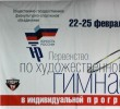 http://old.sportunros.ru/content/pages/204/images/p18jpmmqcvhulqli1nrpmcom763.jpg