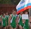 http://old.sportunros.ru/content/pages/362/images/p1a0hn5ekigeh1de01s88eeu1ktk5.jpg